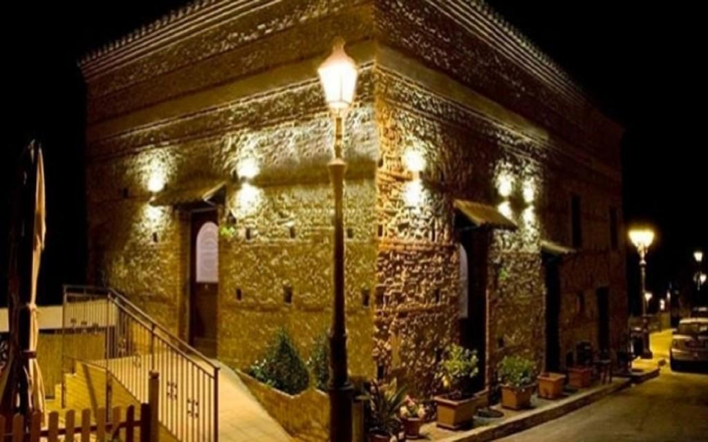 Ristorante La Taverna di Bova