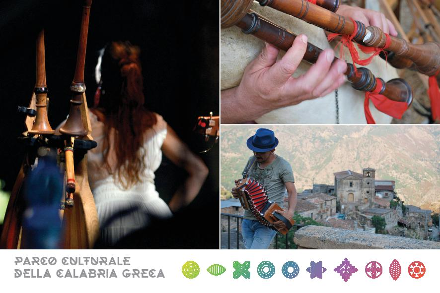Cartolina Casa Musica (Finale)