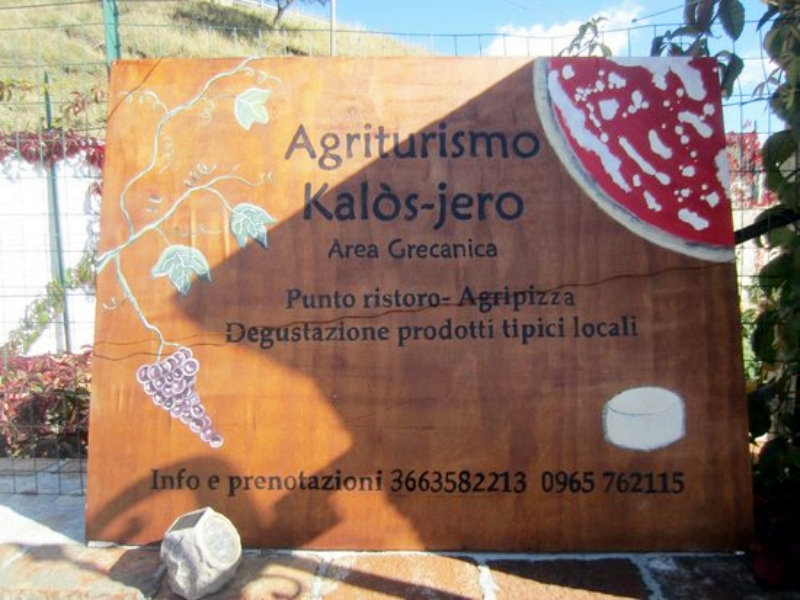 Agriturismo Kalòs Jero